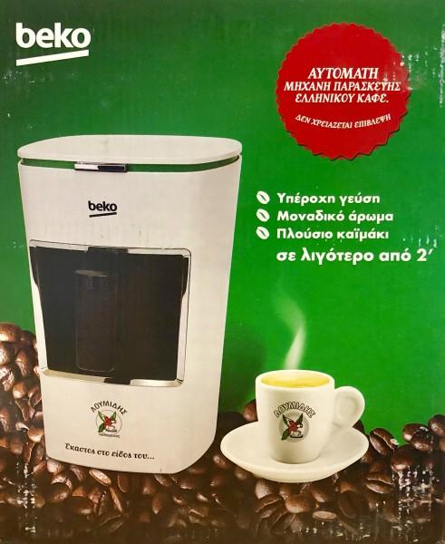 Beko BKK2300 Griechische Kaffeemaschine für Mokka - Kaffee