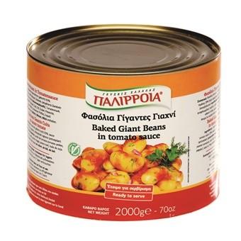 Palirria Gigantes gekochte riesen Bohnen 2kg