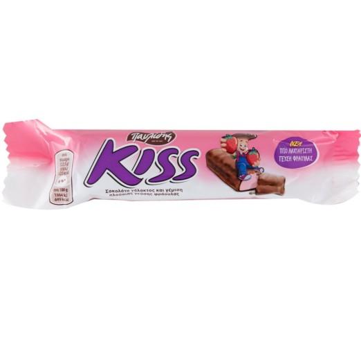 Kiss Pavlidis 27,5gr Riegel aus Griechenland