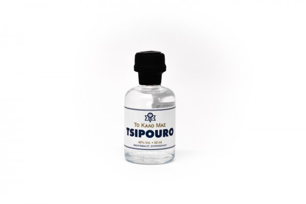 Tsipouro To kalos mas Spyropoulos 0.05L