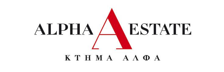 Alpha Estate Weingut aus Griechenland