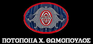 Thomopoulos Distillery