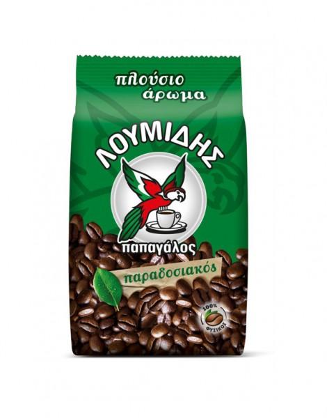 6 Päckchen Loumidis Mokka Kaffee 96g