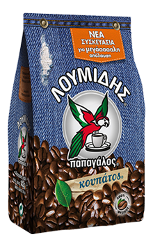 Loumidis Papagalos Koupatos Mokka Kaffee 290gr