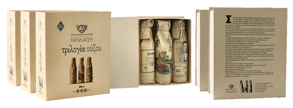 Ouzo Giannatsi Plomari Trilogy 3 x 200ml